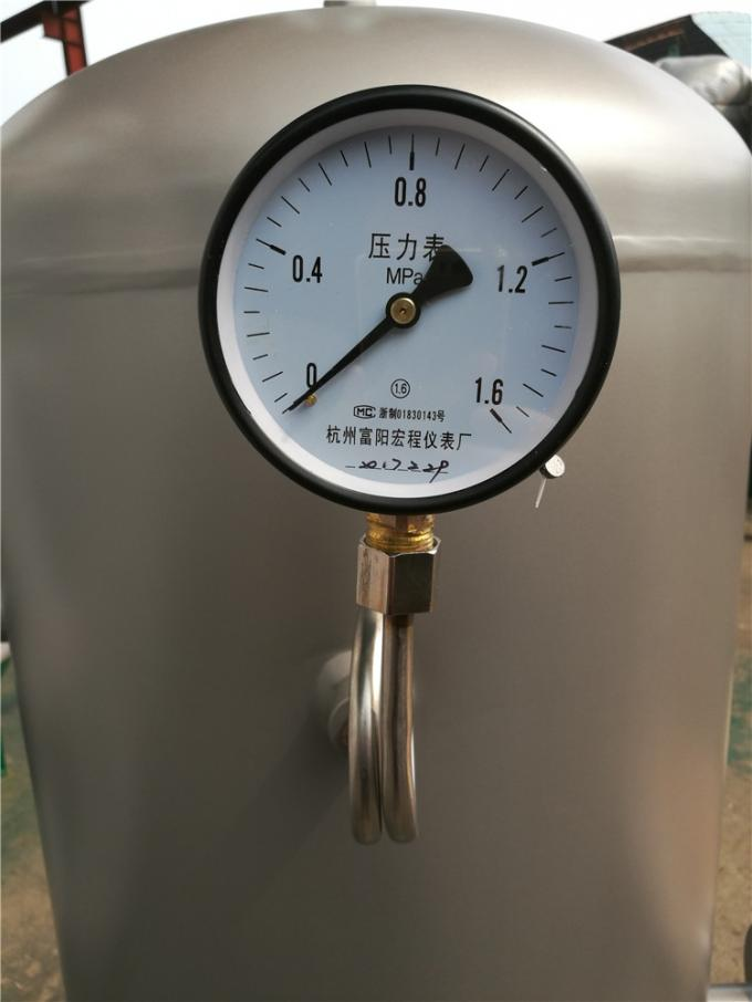 Stable Pressure Stainless Steel Air Receiver Tank For Oil Water Separation